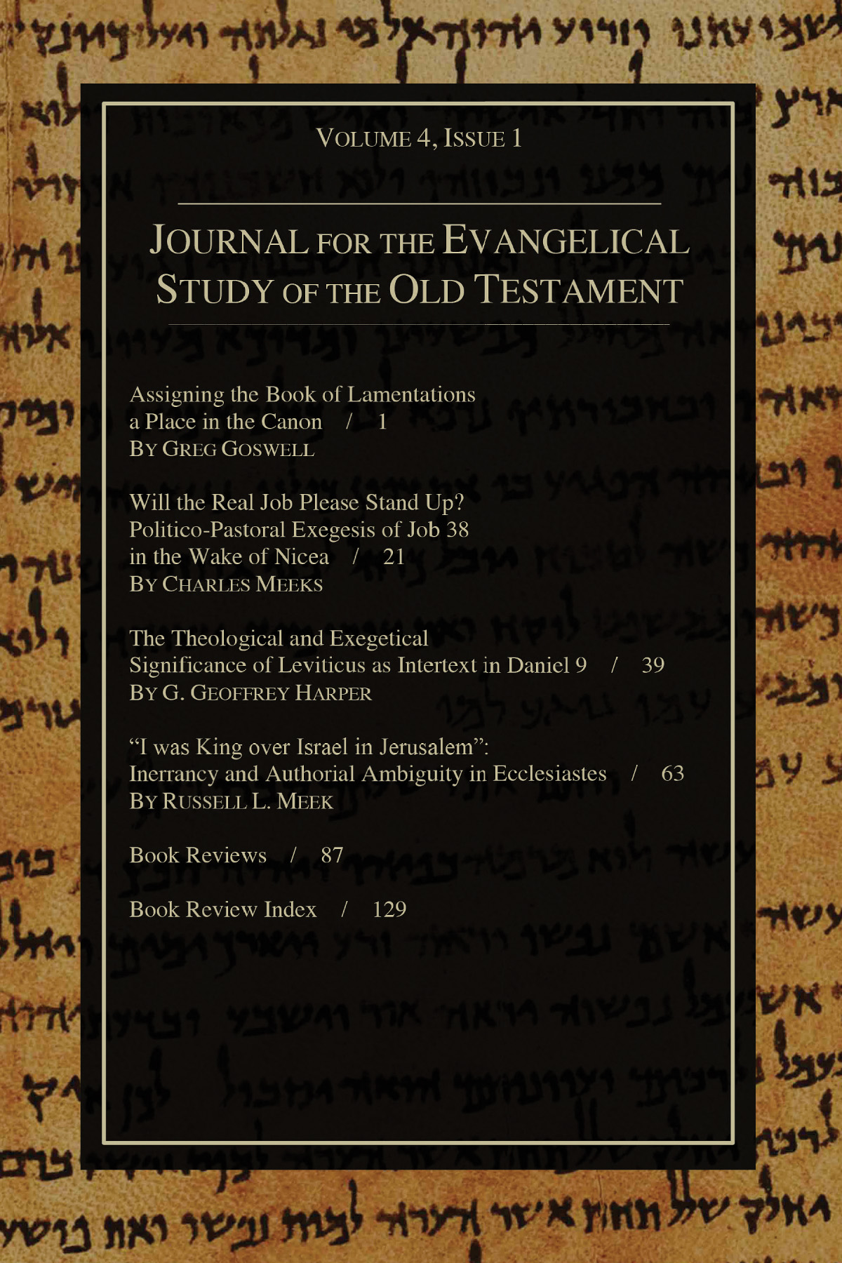 a literary analysis of the old testament
