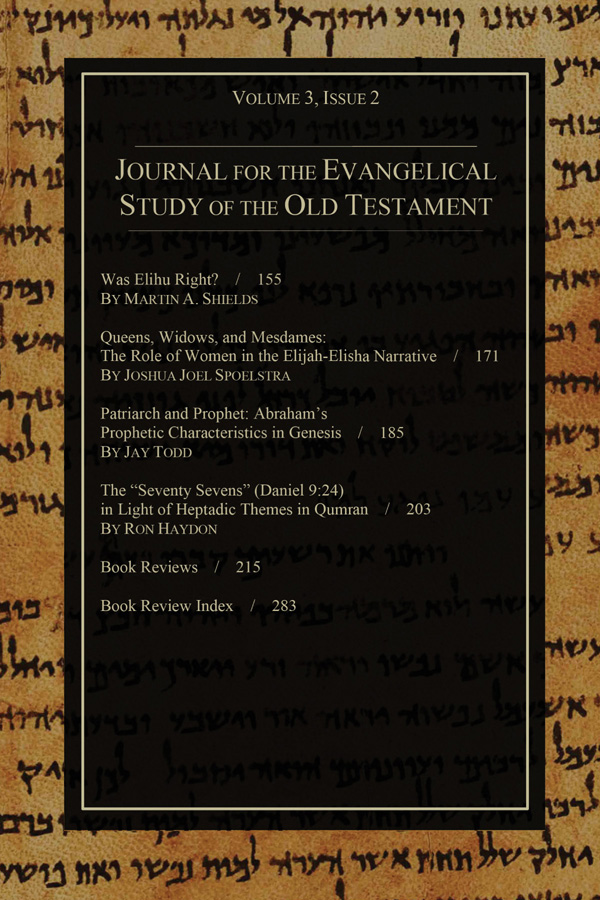 the study of the old testament The old testament presents great truths about god and humanity in the first five books of the bible (the torah), god reaches out to humanity and introduces himself god introduces himself as the creator (gen 1-2), the savior of his people (exod 13-14), the holy one (lev 19:2), the god of wrath and judgment on sin (num 14), and a god of love (deut 7.